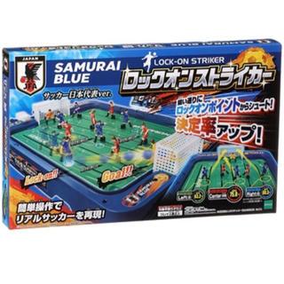 エポック(EPOCH)のサッカー盤 ロックオンストライカー 日本代表Ver.(野球/サッカーゲーム)