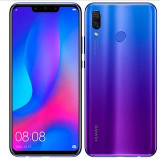 アンドロイド(ANDROID)の新品 Huawei nova3 アイリスパープル  1台限り(スマートフォン本体)