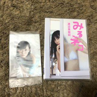 NMB48 - 渡辺美優紀 DVD