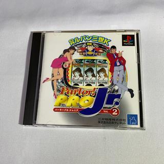 プレイステーション(PlayStation)のプレステソフト パーラープロ ジュニア 2(家庭用ゲームソフト)