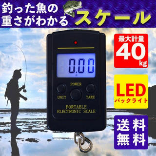 デジタルスケール LED 海 川 釣り フィッシング アウトドア 計り(その他)