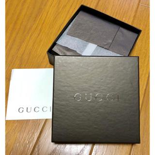 グッチ(Gucci)のグッチ GUCCI ギフト ボックス 財布入れ ラッピング(ラッピング/包装)