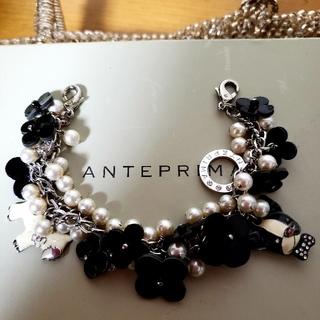 ANTEPRIMA - アンテプリマ チャーム