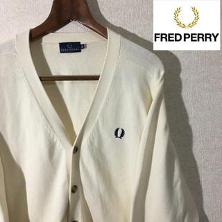 フレッドペリー(FRED PERRY)の【モテアイテム!】FRED PELLY フレッドペリー メンズ カーディガン 白(カーディガン)