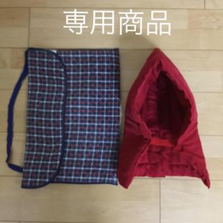防災頭巾(防災関連グッズ)