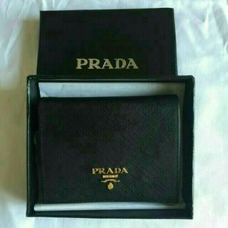 プラダ(PRADA)のPradaプラダ 二つ折り財布(折り財布)