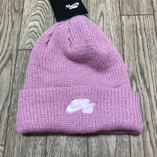 ナイキ(NIKE)の《新品未使用》ナイキ SB ニット帽 ビーニー (ニット帽/ビーニー)