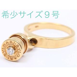 ブルガリ(BVLGARI)の極美品✴︎ブルガリ ダイヤ リング ビーゼロワン エレメント 18K 指輪 9号(リング(指輪))