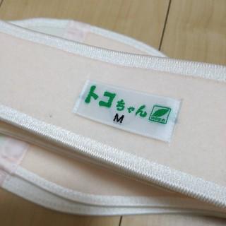 くまこと様専用  美品☆トコちゃんベルト2 M 白色(マタニティウェア)