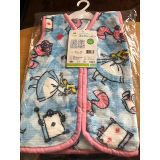ディズニー(Disney)の新品未開封 ミニスリーパー アリス 着る毛布 ディズニー かいまき(毛布)