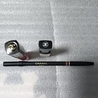 シャネル(CHANEL)のCHANEL シャネル リップグロス&リップペンシル(リップライナー)