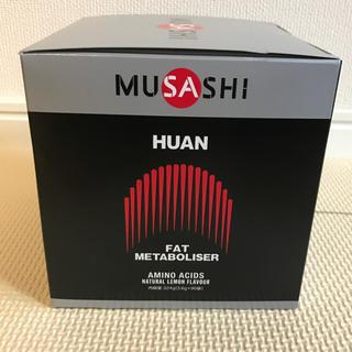 MUSASHI ムサシ フアン 大 90本入り 新品未開封 複数購入で割引あり(アミノ酸)