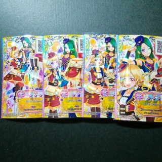アイカツスターズ(アイカツスターズ!)のアイカツフレンズ☆ガーリーパイレーツ4枚セット☆マリン&リンナ(シングルカード)