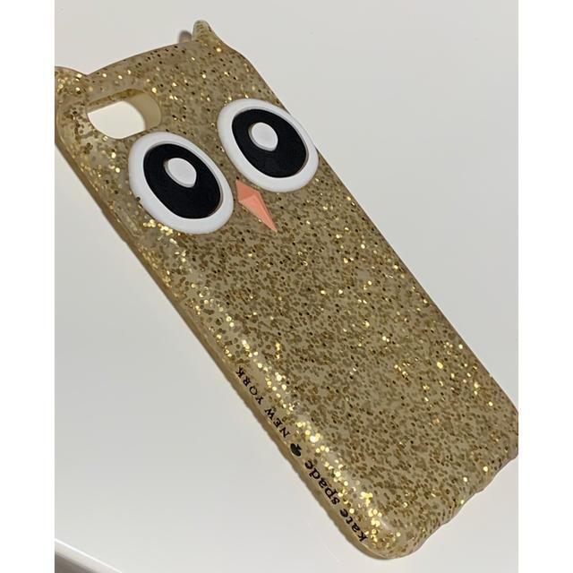 Gucci iphone8 ケース 本物 | ポケモン スマホケース iphone8