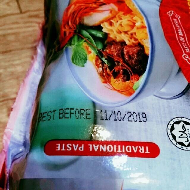 【4食分】ペナンホワイトカレーヌードル  食品/飲料/酒の加工食品(インスタント食品)の商品写真