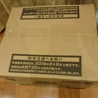 ユウギオウ(遊戯王)のレジェンドコレクション 未開封 1カートン(Box/デッキ/パック)