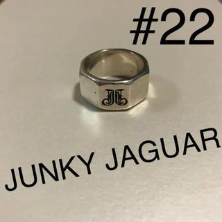 ジャンキージャガー ナット型リング 22号(リング(指輪))