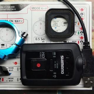シマノ(SHIMANO)のシマノ アクションカメラ CM-1000 ロードバイクカメラ(ビデオカメラ)