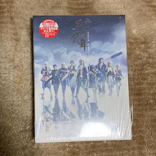 ディーエムエム(DMM)の舞台 刀剣乱舞 ジョ伝 三つら星刀語り DVD②(演劇)