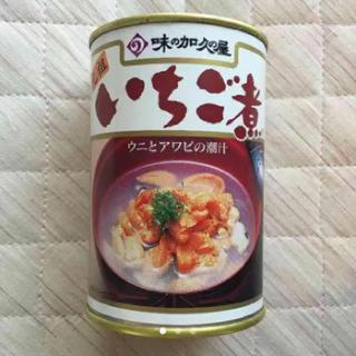 かえるの歌様専用★ウニとアワビの潮汁★3缶(缶詰/瓶詰)