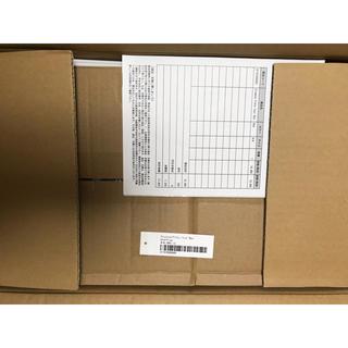 シュプリーム(Supreme)のSupreme Diamond Plate Tool Box(ケース/ボックス)