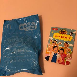 マクドナルド(マクドナルド)のマクドナルド たいことカード(楽器のおもちゃ)