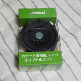【未使用品】iRobotロボット掃除機『ルンバ』型メジャー