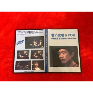 矢沢永吉 NHK若い広場トールケース(CD/DVD収納)