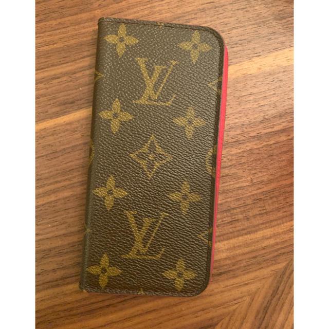 おしゃれ iphone7plus カバー 安い - LOUIS VUITTON - iPhone7サイズ スマホケース ルイヴィトン の通販 by あんさま's shop|ルイヴィトンならラクマ