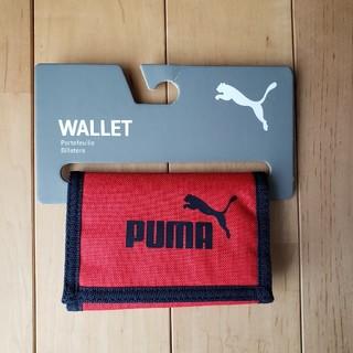 プーマ(PUMA)のPUMA ウォレット(財布)