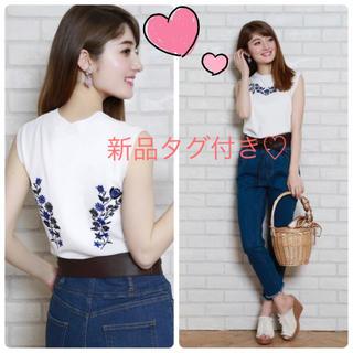 リランドチュール(Rirandture)の新品♡リランドチュールフラワー刺繍ノースリーブニット ホワイト(ニット/セーター)
