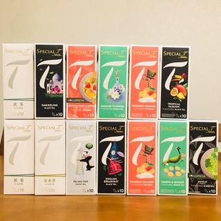ネスレ(Nestle)の【売切】スペシャルT《13点》(茶)