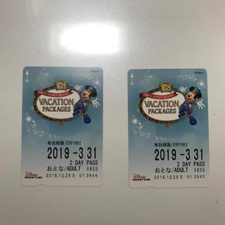 ディズニー(Disney)のディズニーリゾートラインフリーチケット(その他)