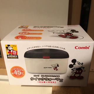 combi - Combi おしりふきあたため器 クイックウォーマー ミッキーマウス 新品未使用