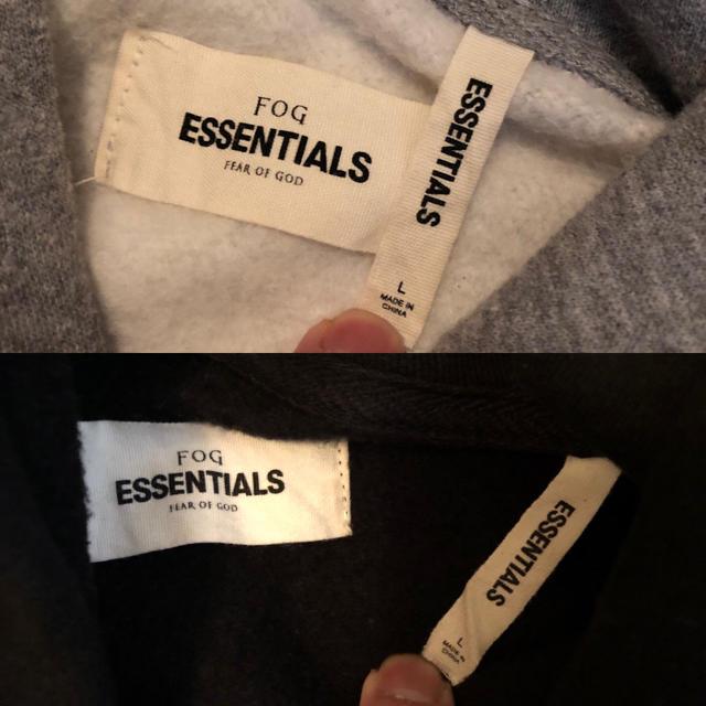 FEAR OF GOD(フィアオブゴッド)のLサイズ  FOG essentials パーカー セット メンズのトップス(パーカー)の商品写真