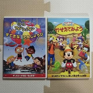 Disney - ★ディズニー★リトルアインシュタイン  クラブハウス