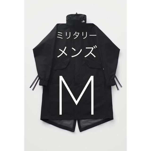HYKE(ハイク)のThe North face × HYKE ミリタリーコート メンズ M メンズのジャケット/アウター(マウンテンパーカー)の商品写真