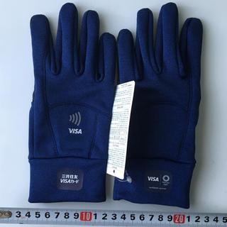 VISA ウェアラブル 手袋(手袋)