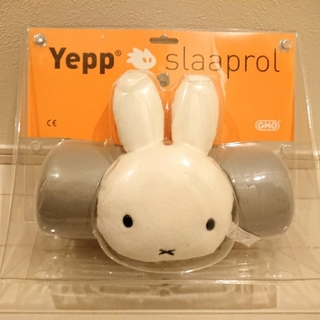 Yepp Sleeping roll Miffy☆ (パーツ)