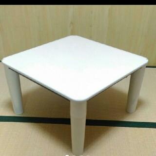 こたつテーブル 正方形(こたつ)