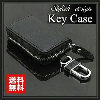 ❤キーケース カラビナ付き レディース メンズ スマートキーケース 鍵入れ(キーケース)