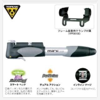 トピーク(TOPEAK)のTETSUSHIMA様専用(工具/メンテナンス)