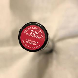 シャネル(CHANEL)のシャネル ルージュココスティロ226(口紅)