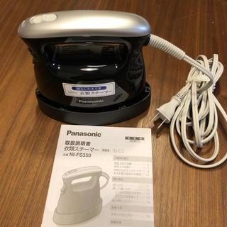Panasonic - Panasonic  衣類スチーマー NI-FS350 アイロン