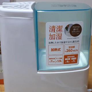 アイリスオーヤマ(アイリスオーヤマ)のスチーム 加熱式 加湿器 1.9L 大容量 アイリスオーヤマ(加湿器/除湿機)