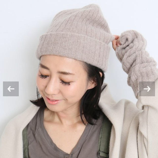 DEUXIEME CLASSE - 新品完売ドゥーズィエムクラス☆ニットキャップ☆アパルトモン トゥモローランド
