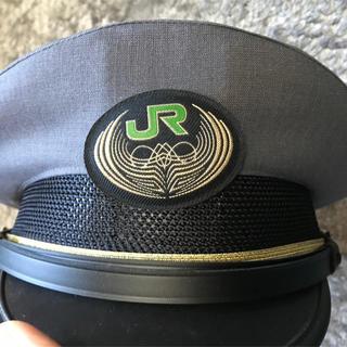 ジェイアール(JR)のJR東日本 制服一式  正規品 入手困難品 コスプレ(衣装一式)