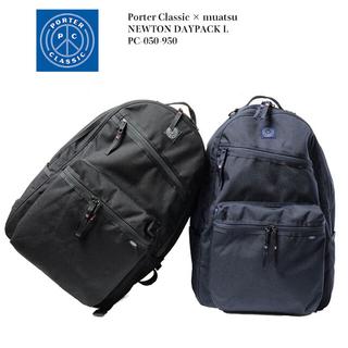 ポーター(PORTER)のPorter Classic × muatsu NEWTON DAYPACK L(バッグパック/リュック)