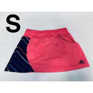 アディダス(adidas)のアディダス スカート(ウェア)