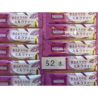 ネスレ(Nestle)のネスレ  ミルクティー   52本(茶)